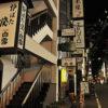 「営業規模に見合う補償を」 コロナ時短長期化で飲食の苦境増す 広島市流川の繁華街