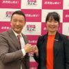 れいわ新選組、東京都議選に挑戦 衆院兵庫8区の候補者も発表