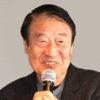 売り渡される食の安全 いま山口県でできること 元農林水産大臣・山田正彦