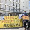 辺野古基地建設 遺骨含む土使用に沖縄県内で怒り渦巻く 18議会と県議会が意見書