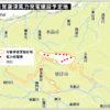 風力発電に土地貸さないで 唐津市長宛の署名を住民たちが開始