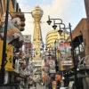 「府市一元化」目指す大阪の現実 医療崩壊に加え協力金も届かず… 効率化掲げた民営化のツケ