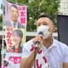 「人々の命救う政治を東京から」 れいわ新選組、都議選で訴え 五輪中止しコロナ対策徹底を