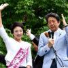もらった側も処分せよ 参院広島選挙区の買収事件で東京地検が100人を不起訴