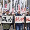 安岡沖風力計画が頓挫 前田建設工業が「凍結」を表明 8年にわたる住民運動の勝利